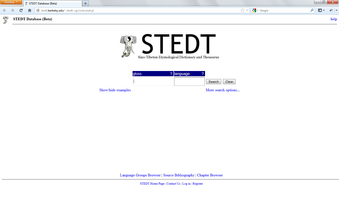 Splash Page. This is the simple search ...